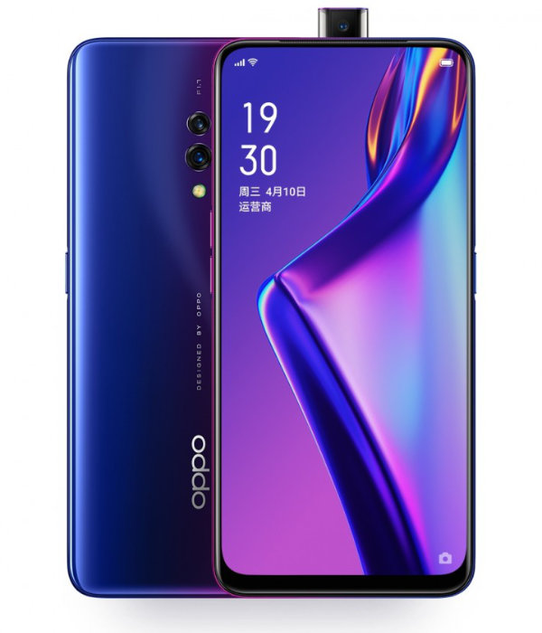 Oppo K3 Mobile